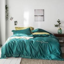 2019 Fashion Solid Dark Green Embroidery Bedlinens Artificial Silk Satin Duvet Cover Set Queen King Bedsheet Bedding