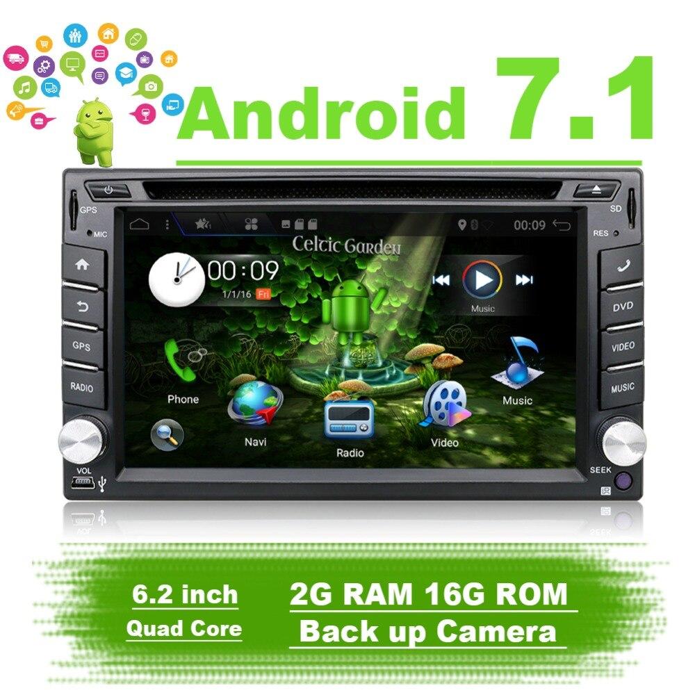 Bosion 6.2 դյույմ Android 7.1 Car DVD նվագարկիչ GPS - Ավտոմեքենաների էլեկտրոնիկա - Լուսանկար 1