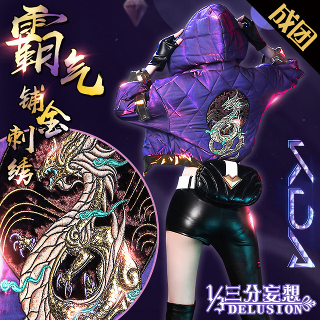 Hot!!! LOL K/DA KDA Kaisa Evelynn Akali  Ahri Cosplay Costume Female Group All Member Uniforms Free Shipping  3