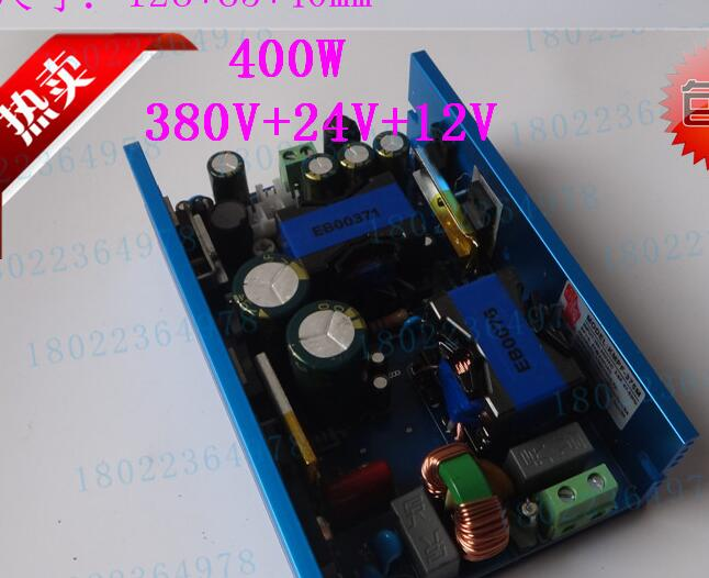 Blue one for 200w/230w 5R/7R moving head switching power board supply ballast beam 5r/7r driver power,Blue One
