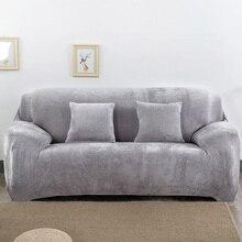 Накидка для дивана 1/2/3/4 Seat Plush