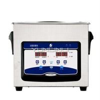 3.2L Ультразвуковой очиститель промышленная ультразвуковая Чистящая машина часы/очки/ювелирные изделия ультразвуковая стиральная машина