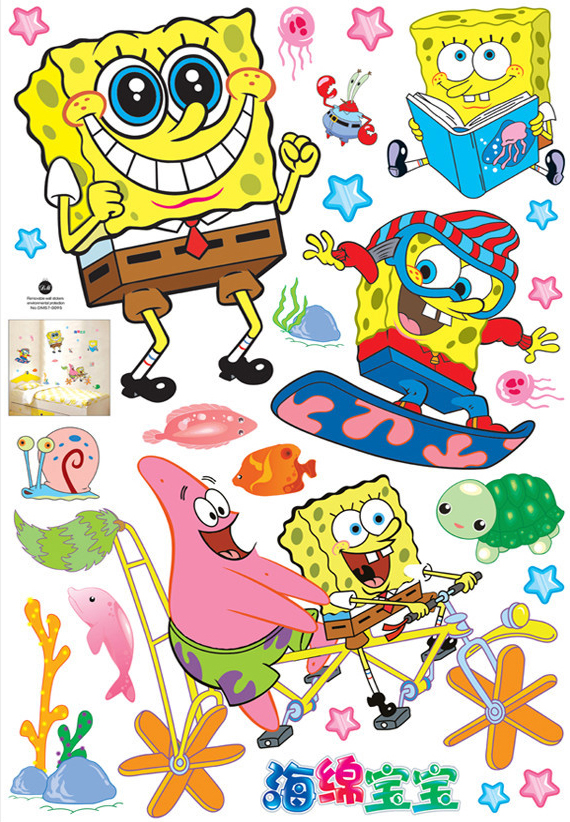 Online Shop Removable PVC SpongeBob Wall Sticker For Kids Rooms - Spongebob wall decals