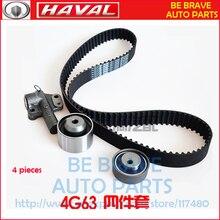 4 шт. Great wall Haval H3 CUV & H5 4G63 2.0L бензиновый двигатель приводного ремня газораспределительного механизма, шкив, автоматический натяжитель ремня грм комплекты