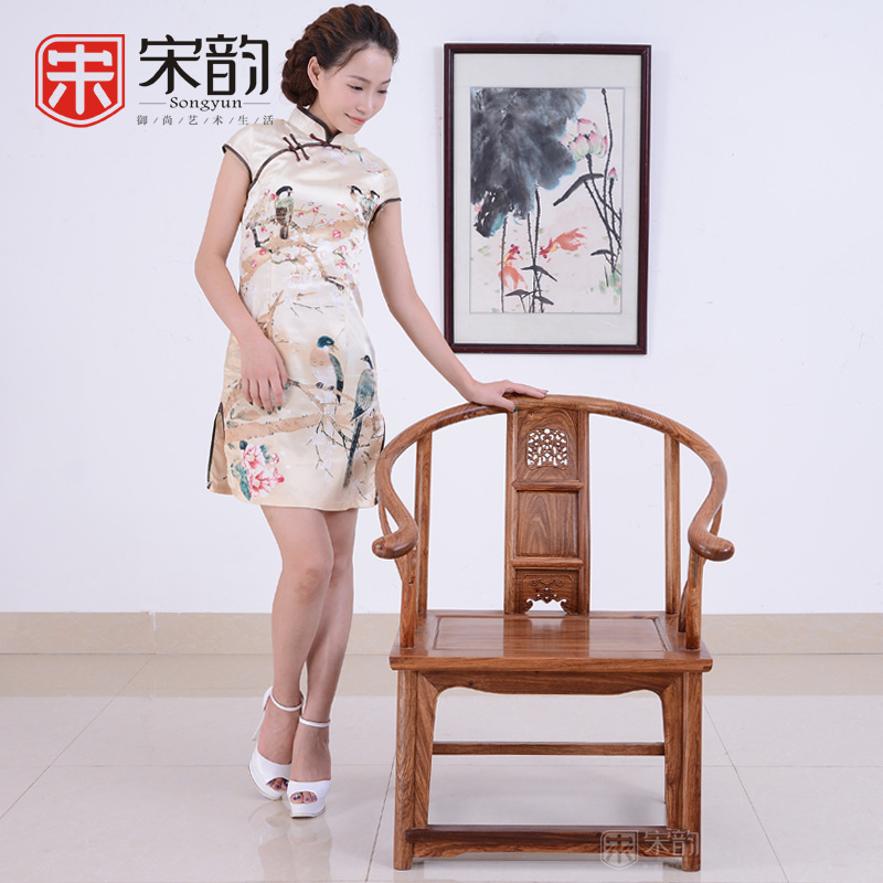 Song Yun Mahogany Furniture Rosewood Chair Chair Armrest Chair Wood Chinese Style Antique Wooden Chair