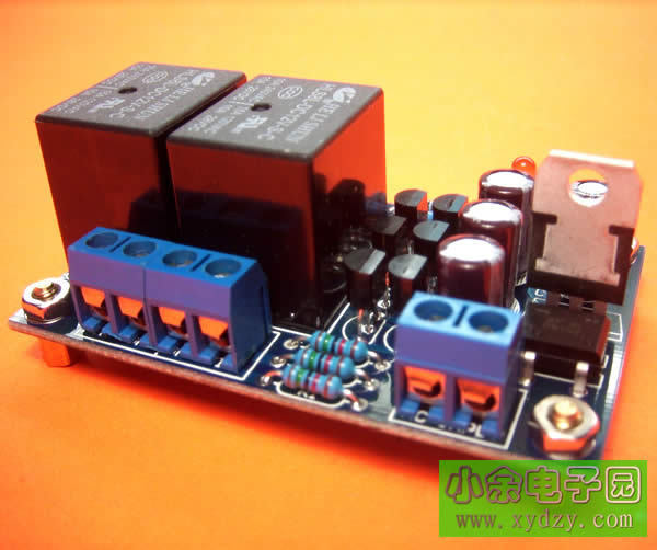Free shipping Dual-channel amplifier speaker DC protection board double relay w boot delay KIT