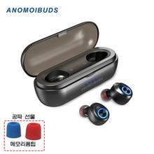 Anomoibuds IP010-X Capsule Pro 1000 мАч батарея беспроводной Bluetooth 5,0 наушники СПЦ вкладыши Автоматическое Сопряжение наушники