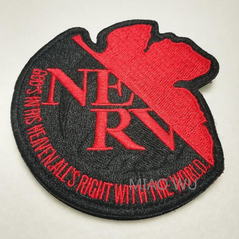 Neon Genesis Evangelion Nerv emblem Iron On Patch