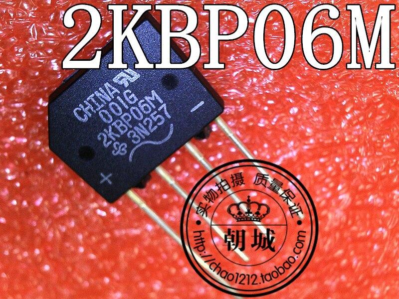 Цена KBP06M