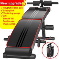 Universal Sit Up Abdominal Benches Board abdominal Exerciser Equipments Training Muscles Fold Dumbbell Fitness Machines Home