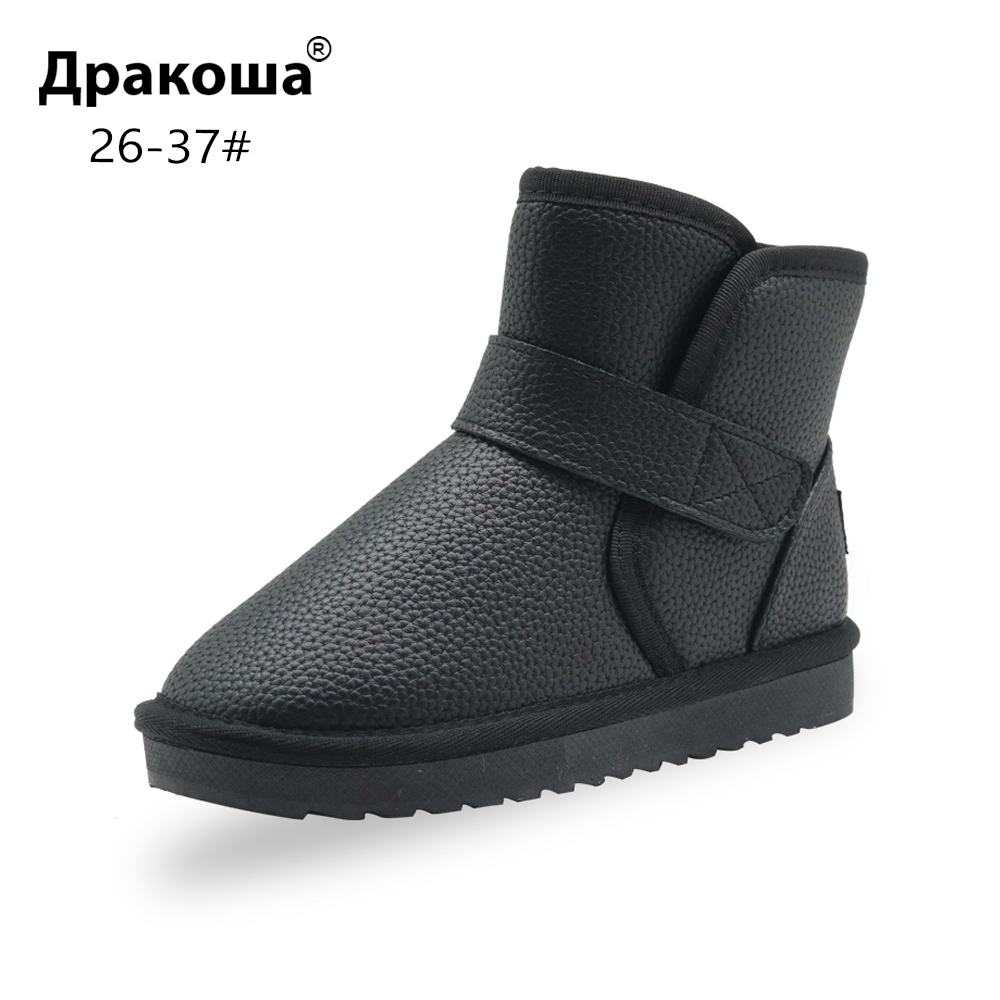 Apakowa Boy's Snow Boots Children's PU Leather Hook and Loop Winter Ankle Boots for Toddler Little s Warm Soft Plush Shoes