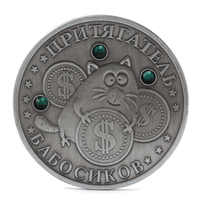 Russian Vintage Green Diamond Mouse Commemorative Coin Collection Souvenirs Gift