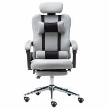 Высококачественное Сетчатое компьютерное кресло для игр кружевное офисное кресло лежа и подъемное кресло для персонала с подставкой для ног