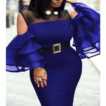 Africa Clothing Plus Size Mesh Ruffles Sleeve Dress Women Sexy O-Neck Perspective Slim Dress Office Lady Party S-6XL