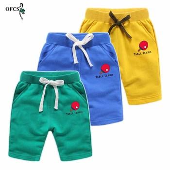 Cukierki wyprzedaż kolor spodnie dla dzieci spodnie dla dzieci dla chłopców lato plaża luźne spodenki modne spodnie 8 kolor Size80 ~ 120 do sprzedaży detalicznej tanie i dobre opinie OFCS COTTON Modalne Szorty Pasuje prawda na wymiar weź swój normalny rozmiar Chłopcy 20190524-01 Na co dzień Elastyczny pas
