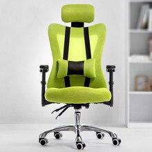 Высококачественный эргономичный роскошный офисный стул поворотный компьютерный стул с подъемником Регулируемый bureaustoel ergonoisch sedie ufficio