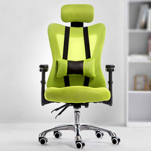 Ergonomic office chair mesh cloth boss chair swivel lift computer chair