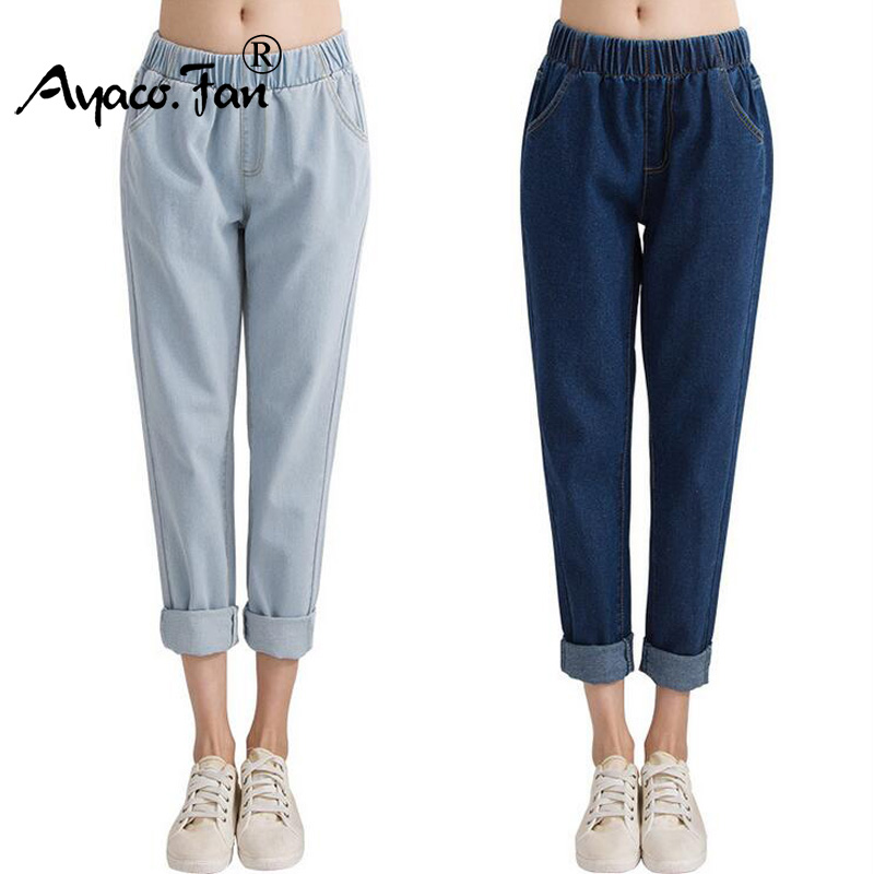 Cheap jeans woman, Buy Quality boyfriend pants directly from China jeans plus Suppliers: YOFEAI Jeans Women Casual Denim Ankle-Length Boyfriend Pants Women Print Pants Casual Harem Pants Female Plus Size 4XL 5XL Enjoy Free Shipping Worldwide! Limited Time Sale Easy Return/5().