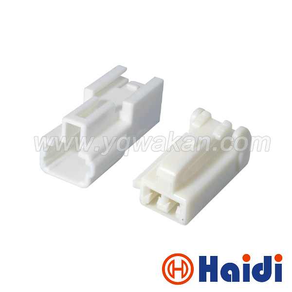 Free Shipping 5sets 2pin Sumitomo Wire Harness Male Female Connector 6249 1251 Mg641029in Connectors From Lights Lighting On Aliexpress Alibaba: Sumitomo Wire Harness Connector At Outingpk.com
