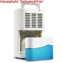Osuszacz domowy 12L/dzień pochłaniające wilgoć maszyna wysoka moc i cichy osuszacz powietrza do piwnicy absorpcja wody D002C-12