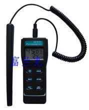 Cheapest prices AZ8723 Digital Psychrometer Thermometer  Hygrometer Remote Probe type, dew point meter thermometer Temp.& RH%