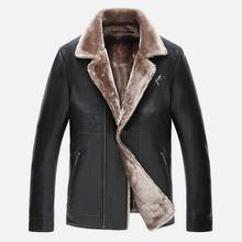 New Men's Leather Jackets Winter Zipper Motorcycle Leather Jacket Men High-end Business Men Fur Clothing Plus Size M-XXXL