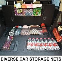 Автомобильные аксессуары, сетчатый органайзер для багажника, нейлоновая сетка для внедорожника, автомобильный сетчатый держатель для груза, универсальные сетки для багажа, карман для путешествий