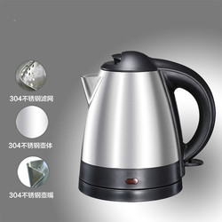 Gospodarstwa domowego food grade czajnik elektryczny 304 pełne ze stali nierdzewnej automatyczne zasilanie funkcja automatycznego wyłączania