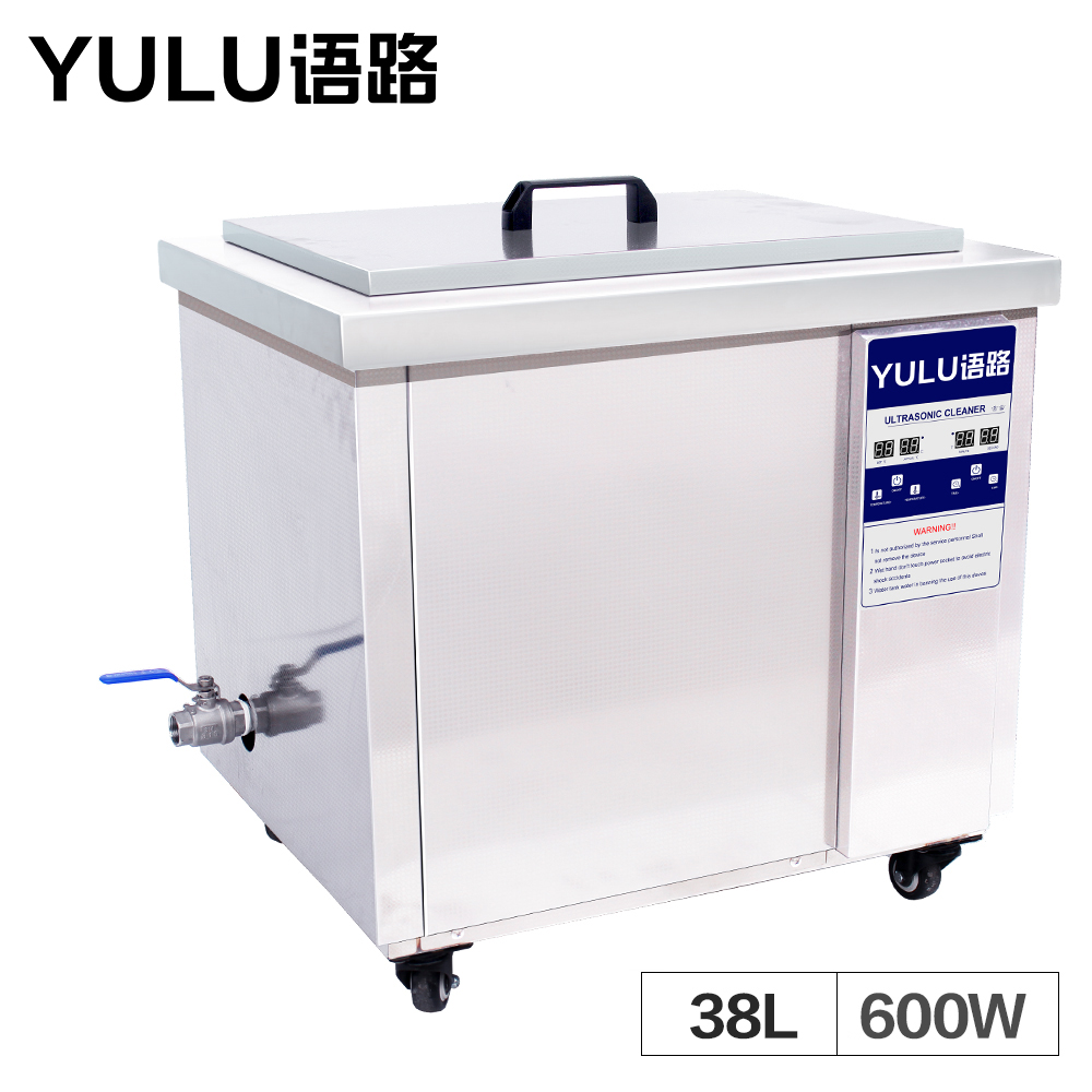 38L Ultrasonic Cleaner MainBoard Auto Car Parts Oil Mainboard Degreasing Instrument Heater Bath Washing Time Temperature setting