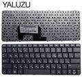 لوحة مفاتيح الكمبيوتر المحمول الروسية YALUZU لـ HP Mini 1103 210-3000 110-3500 110-4100 210-2037 200-4000 210-3025sa 210-2037 110-3608er RU