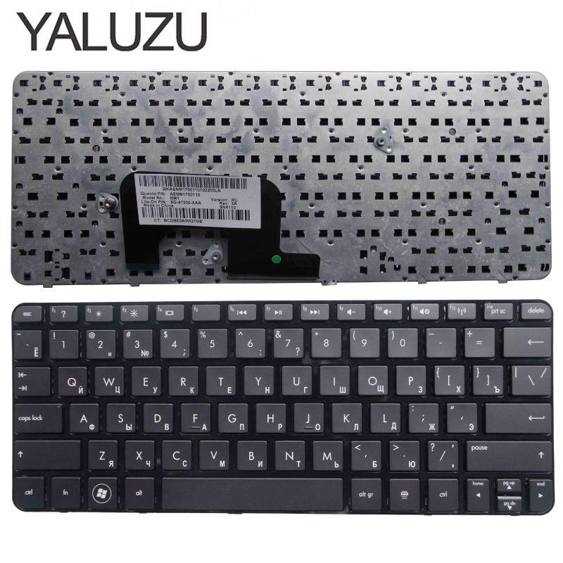 YALUZU Russian Laptop Keyboard For HP Mini 1103 210-3000 110-3500 110-4100 210-2037 200-4000 210-3025sa 210-2037 110-3608er RU