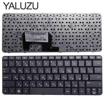 YALUZU Russian laptop Keyboard for HP Mini 1103 210-3000 110-3500 110-4100 210-2037 200-4000 210-3025sa 210-2037 110-3608er RU фото