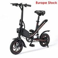 Электрические велосипеды для взрослых два колеса Электрический велосипед переносной 12 дюймов 350 Вт Электрический велосипед мини e велосипе