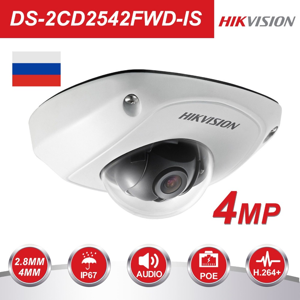 HIKVISION CCTV IP Camera DS 2CD2542FWD IS 4MP Mini Dome Camera Built in SD Card Slot