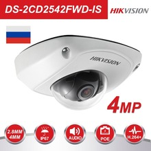 HIKVISION CCTV IP Camera DS-2CD2542FWD-IS 4MP Mini Dome Camera Built-in SD Card Slot Indoor/Outdoor PoE IP Camera