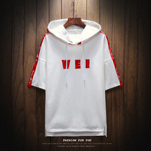 Summer New T Shirt Men Fashion Letters Embroidered Casual Short-sleeved Hooded Tshirt Man Streetwear Hip-hop Cotton T-shirt