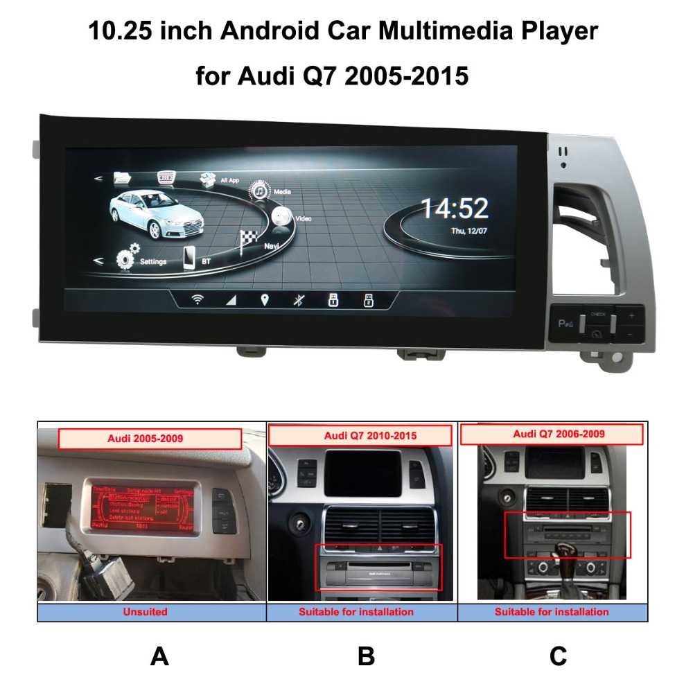 10.25 inch Android Car Multimedia Player for Audi Q7 2005-2015 auto GPS Original Factory Panel Design10.25 inch Android Car Multimedia Player for Audi Q7 2005-2015 auto GPS Original Factory Panel Design