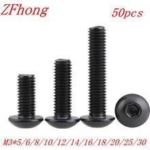 50Pcs M3 3mm ISO7380 Alloy Steel 10.9 Level Black Hexagon Socket Button Head Screw Furniture Mushroom Cap Hex Bolts