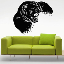 New Arrived Hot Seling Design Art Wall Decals Grizzy Bear Sticker For Home Living Room Decoration Y-697