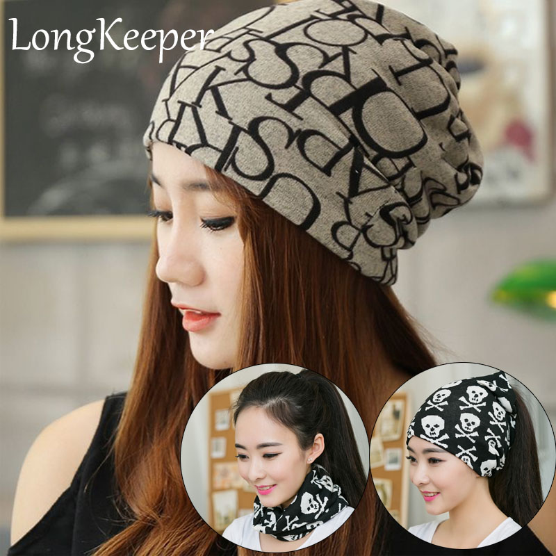 2017 New arrival 2 Use Cap Knitted Scarf & Winter Hats for Women Letter Beanies Women Hip-hot Skullies Girls Gorros Beanies GL52