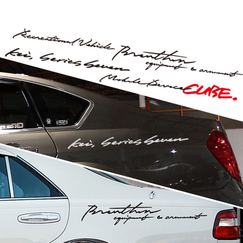 Signature Auto Group: Personality Car Styling Signature,die Cut Car Stickers And