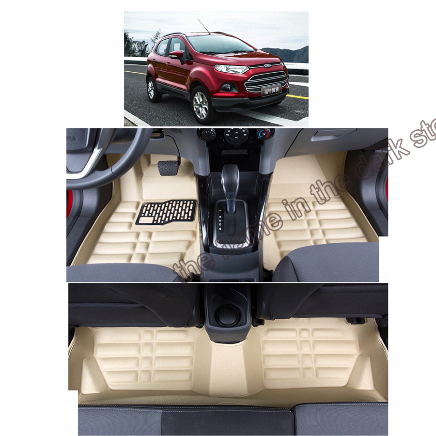 fast shipping fiber leather car floor mat carpet rug for ford ecosport 2013 2014 2015 2016 2017 2018 2nd generation fast shipping fiber leather car floor mat carpet rug for ford kuga ford escape 2012 2013 2014 2015 2016 2017 2018 2nd generation