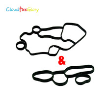 CloudFireGlory 06D117070 06F115441 Engine Oil Cooler Gasket Seal For Audi A3 A4 B7 A6 C6 TT For VW Eos Golf GTI Jetta MK5 Passat(China)