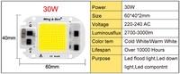 обломок удара светодиодный 20 вт 30 вт 50 вт 3 вт 5 вт 7 вт 9 вт 12 вт 15 вт 18 вт 220 в Smart-ИК света, высокая яркость светодиодный лампы чип для поделок проектор лампа Chip