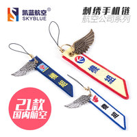 Blue Embroidery Mobile Phone Chain Mobile Phone Pendant Metal Wings Gift Handmade Embroidery