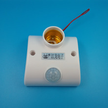 Body Smart Infrared Induction Switch 86 Intelligent Adjustable Delay E27 Spiral Lampholder 220V