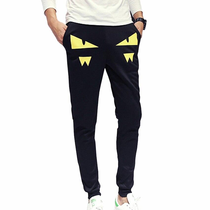 Harem Pants New Style Fashion 2016 Casual Skinny Sweatpants Men Cute Pants  Trousers Drop Crotch Pants