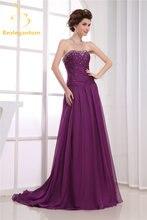 Модные фиолетовые вечерние платья трапеции с блестками 2019