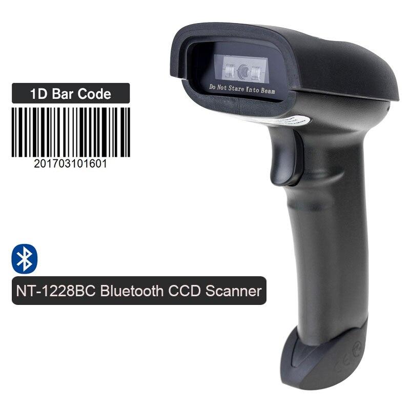 Scanners computador usb scanner nt-1228 Working Distance : 15m Indoor, 30m Outdoor