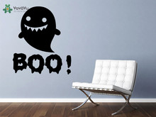 YOYOYU Vinyl Wall Decal Boo Cute Little Ghost Funny Interior Kids Room Art Cartoon Home Decoration Stickers FD482